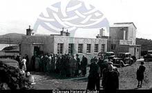 Bernera school canteen <a href='/image-details/86395'>(more info)</a>
